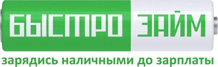 Кредитные компании - каталог МФО Украины 40